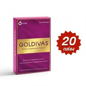S.O.M. - Goldivas S (20 กล่อง)