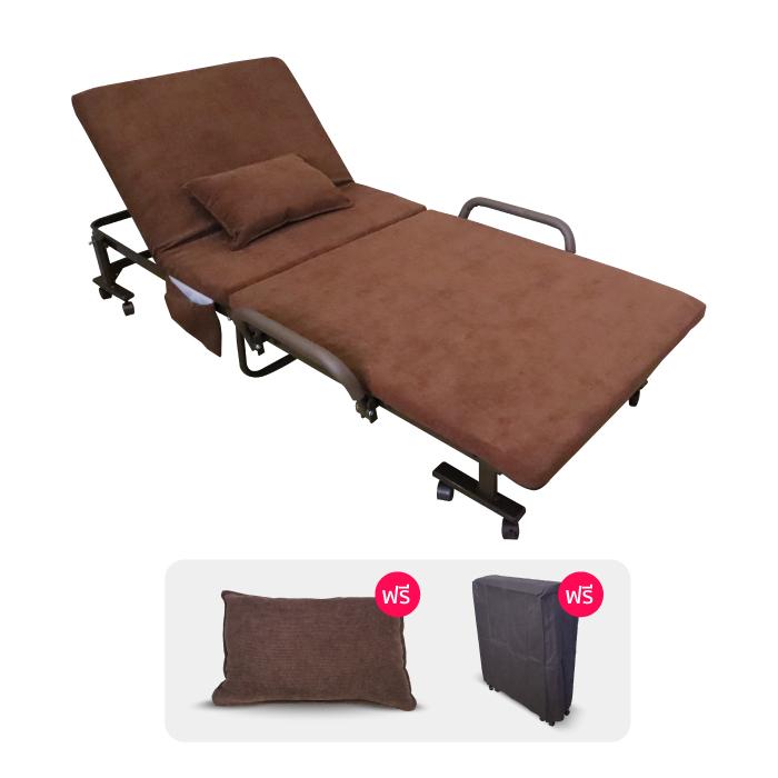 MONZA เตียงพับอเนกประสงค์ เตียงนอนพับเก็บได้ (ปรับได้ 6 ระดับ)